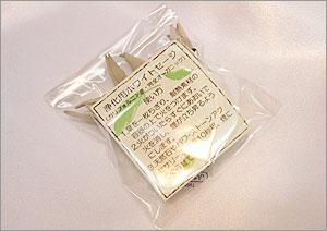 パワーストーン福袋ご予約の方に完全無農薬の「ホワイトセージ」プレゼント!
