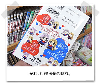 1/2 にぶんのいち(ちゃおコミックス)  / 森田ゆき ちょっとかわいい背表紙も魅力!