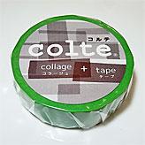 マスキングテープ コルテ パレット きみどり15mm×12m