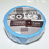 マスキングテープ コルテ パレット うすいみずいろ15mm×12m