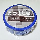 マスキングテープ コルテ パレット あお15mm×12m