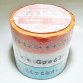マスキングテープ パターン メッセージホワイト15mm×12m 3巻入