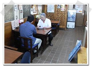 高樹屋 橋本俊一氏の取材現場写真
