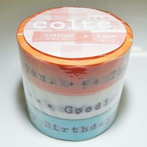 マスキングテープ コルテ パターン15mm×12m メッセージホワイト